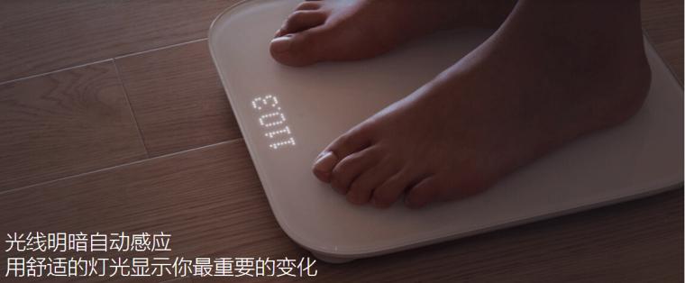 【活动结束】语音回帖大赛,平板电脑、kindle、小米体重秤免费得_9