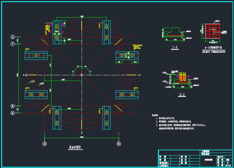 环形天桥钢结构设计详图_2