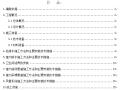 北京某中学抗震加固给排水施工方案