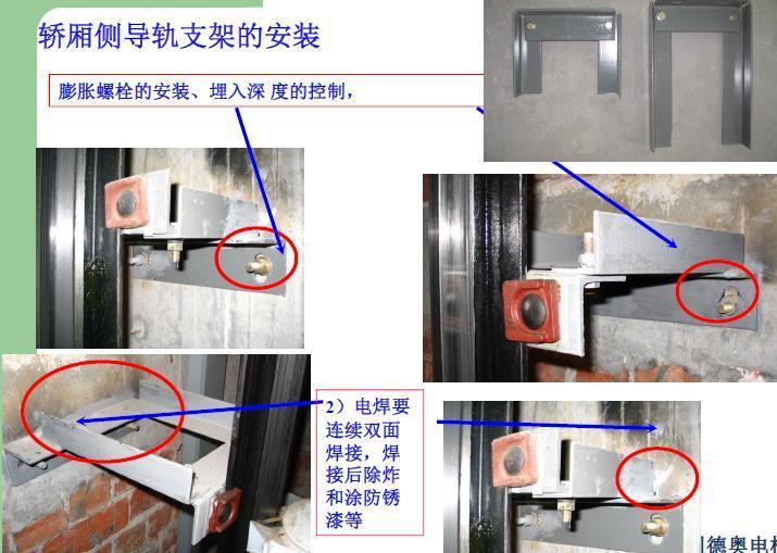 建筑工程电扶梯安装培训精华讲义(290页,图片丰富)