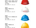 工地标准化建设指南