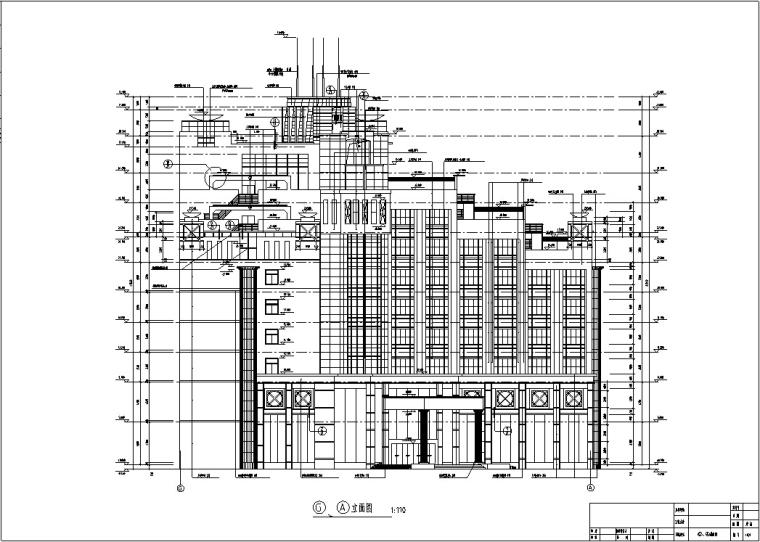 现代高层宾馆酒店建筑设计施工图CAD-现代多层酒店建筑设计立面图2