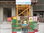 建筑工程塔式起重机标准化示范工地图片21张