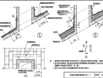 02J202-1坡屋面建筑构造(一)