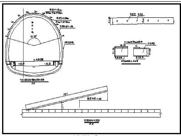 隧道施工组织设计