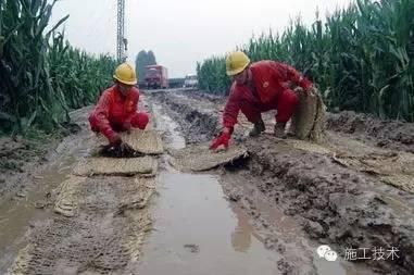 最全工地雨季防護實用措施,值得收藏!!_1