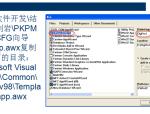 plc控制程序编程资料免费下载
