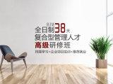 上海交大BIM中心:BIM全日制复合型管理人才高级研修班(就业+企业实训)