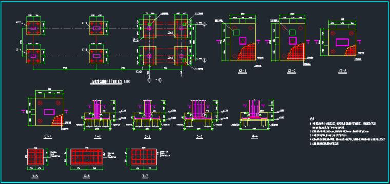 三跨钢结构通廊施工图_6
