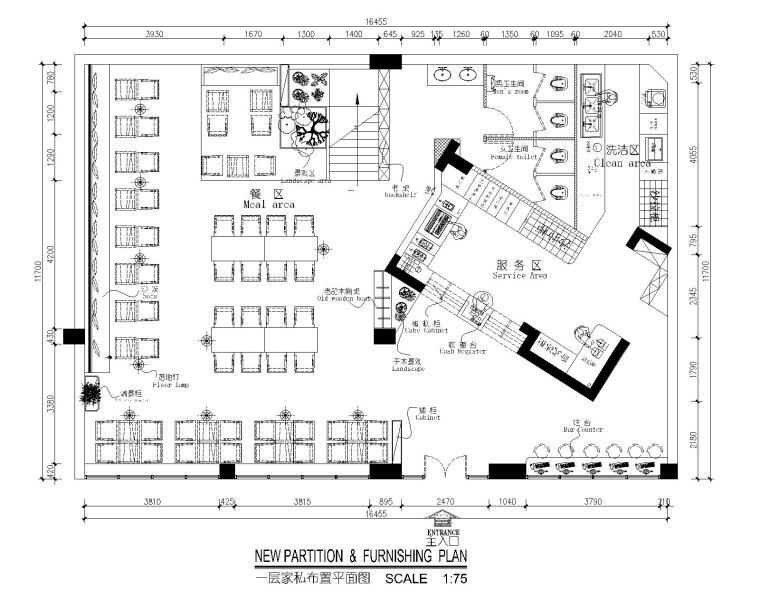 [赣州]漫咖啡店面装修CAD施工图+实景图