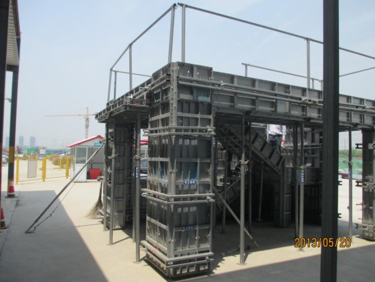 质量通病防治及行业优秀展示-铝合金模板