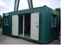 北京集装箱房屋在我国的发展现状以及未来趋势