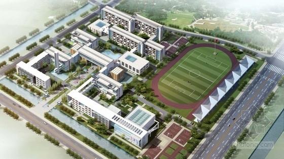 [江苏]90班现代风格国际实验中学规划及建筑设计方案文本