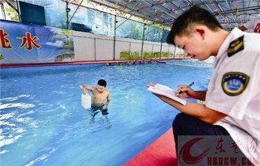 哈尔滨游泳池水质污染致200名儿童感染