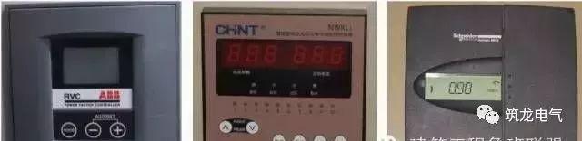 [干货]最实用的10kV配电室高低压设备精讲_43