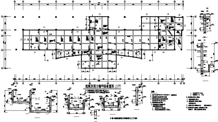 七层框架结构办公楼施工图(CAD,24张)