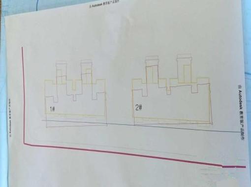 南京一在建地产项目房子倒塌?官方:突破红线被拆_1
