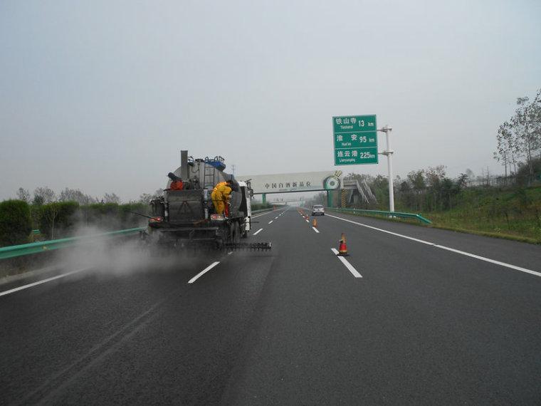新型机场道面雾封层材料性能及施工技术研究