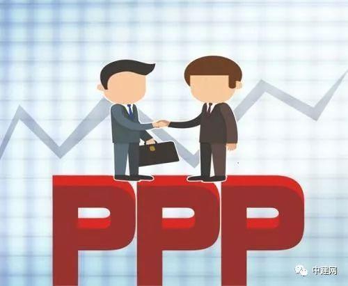 PPP项目合同的29个关键问题,要牢记!