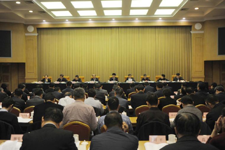 全国住房城乡建设工作会议在京召开