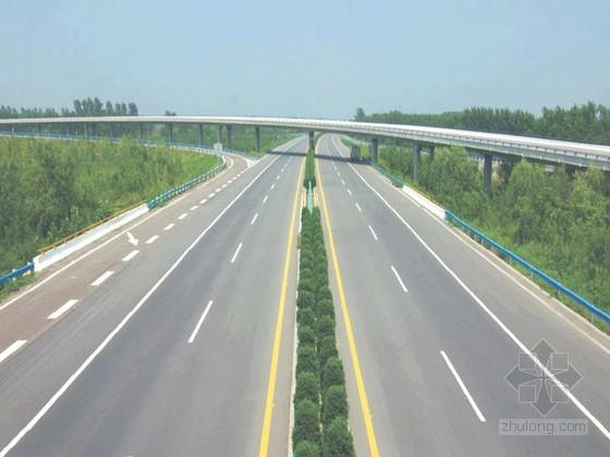 公路工程各分项工程施工工艺大全(336页 路基路面 桥梁 隧道 涵洞 防护工程)