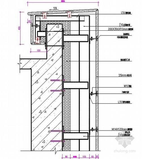 干挂石材幕墙封顶节点图
