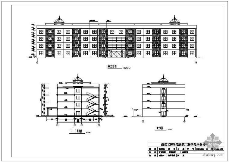 [学士]某四层框架办公楼毕业设计(含计算书、建筑设计图)