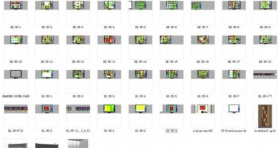 [上海]时尚现代连锁酒店式公寓两居室装修图(含效果)资料图纸总缩略图