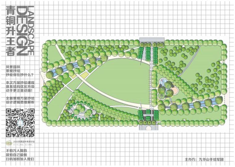 景观案例抄绘|芝加哥东湖岸公园设计案例思维解析