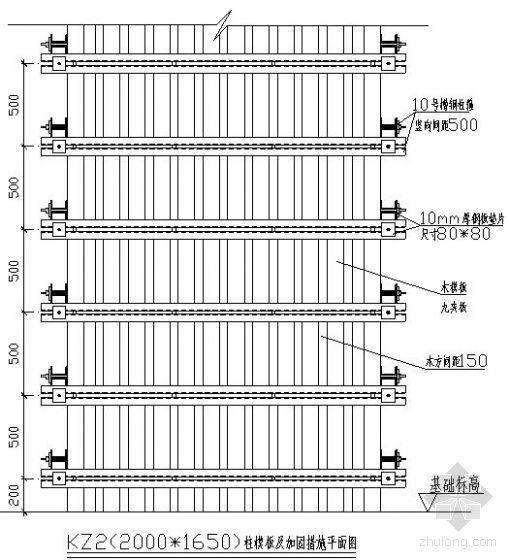 福州某雨棚大截面异型独立柱施工方案