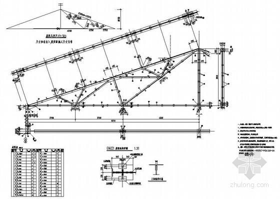 某三角形钢屋架大样图