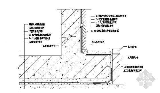 某地下室防水设计图
