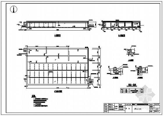 [学士]某污水处理厂综合设计图纸