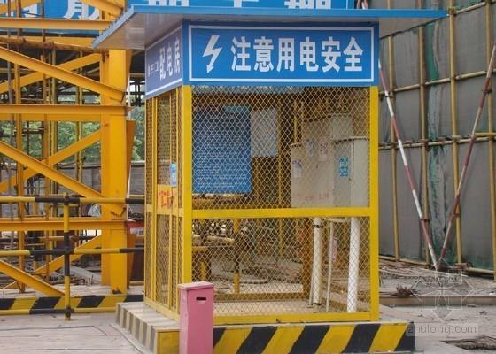 [广西]建筑工程安全文明施工标准化管理手册(2014年图文并茂)-配电箱外部围挡设置实例