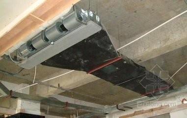 空调工程施工验收表格大全