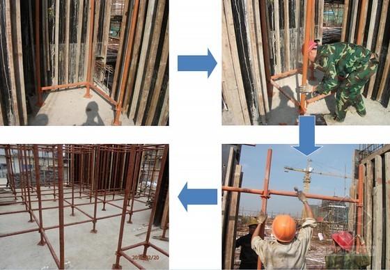住宅楼工程标准化模板体系关键技术研究及应用汇报(57页 图文丰富)
