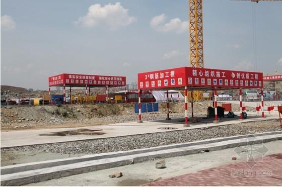 [重庆]车站站房及相关工程标准化建设工作汇报讲义(80页 图片丰富)