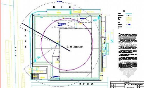 [湖北]框架核心筒结构超高层写字楼施工组织设计(720页)
