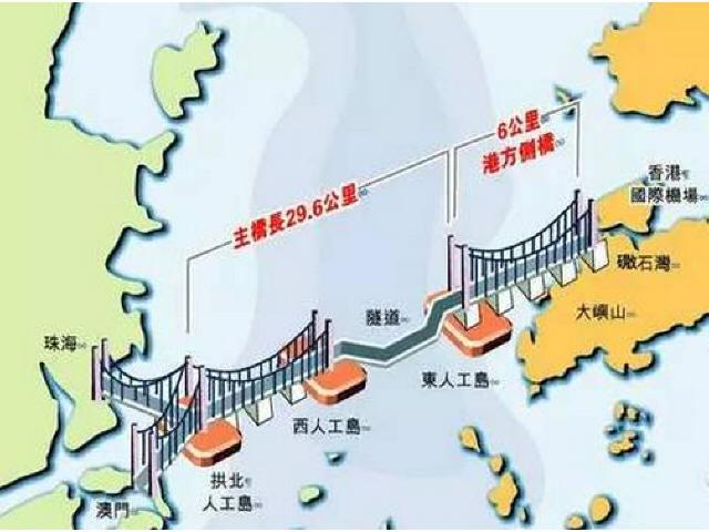 香港路政署:港珠澳大桥2017年完成通车目标