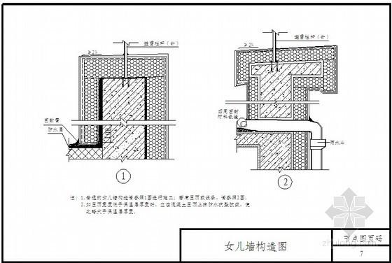[河南]住宅楼外墙聚苯板保温铝塑板饰面系统施工方案