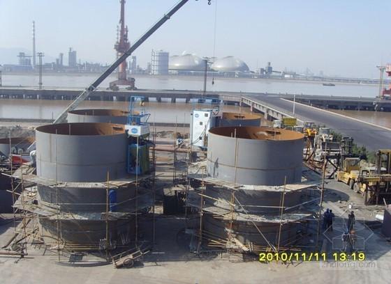 钢结构工程储罐埋弧自动横焊施工工法