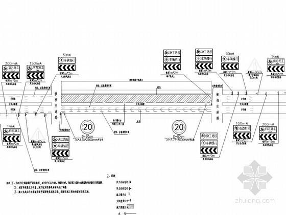 [广东]市政道路水泥路面加铺两层沥青及绿化提升改造工程总体施工组织设计108页