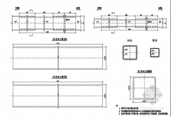 公路跨长江特大组合体系桥梁主桥路侧防撞护栏预埋平拼装套管大样节点详图设计