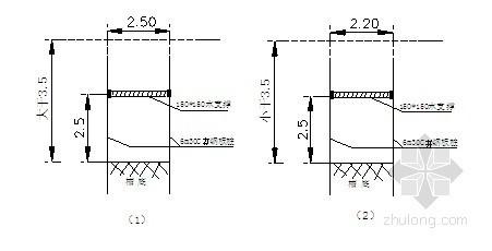 [江苏]污水管道工程施工组织设计