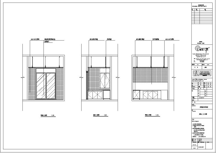 郑州燕庄曼哈顿销售中心样板间四套室内设计施工图_2