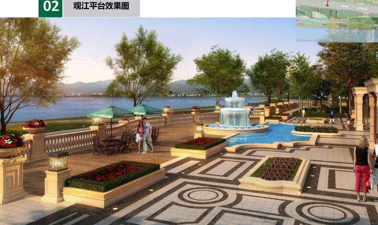 宜昌之星滨江公园及城市阳台景观设计方案资料合集_4