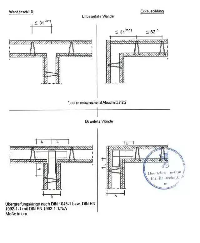 最全的德国装配式建筑技术体系研究_4