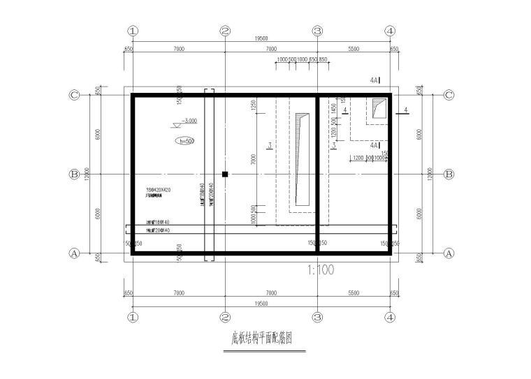 地下一层钢混结构消防水池结构施工图(2015)