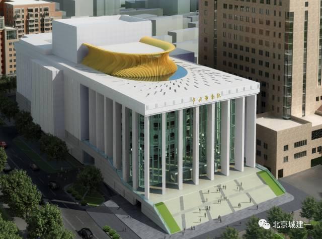 《凤凰展翅,缔造艺术殿堂——中央歌剧院剧场工程施工纪实》_2