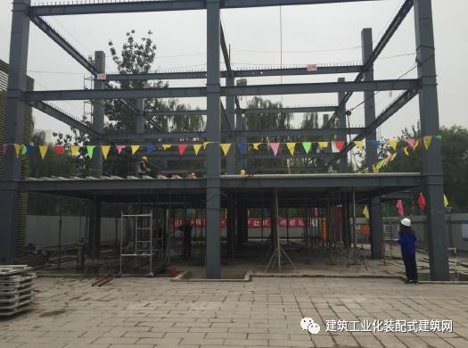 北京市首座钢结构装配式建筑施工管理实践_21